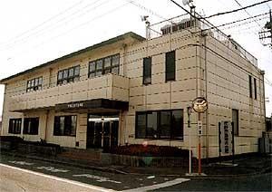 佐野市勤労者会館