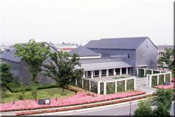 佐野市郷土博物館