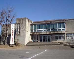 館林市民体育館
