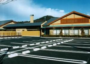 足利市老人福祉センター東幸楽荘