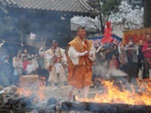 赤岩山光恩寺 春季不動尊大祭・火渡り