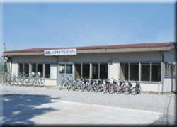 レンタサイクルセンター