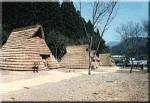 古代生活体験村