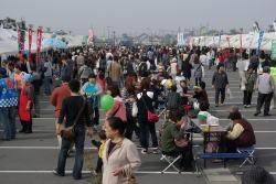 明和町産業祭