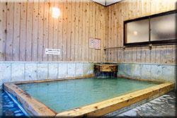 小平の里 遊湯館