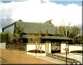 太田市立高山彦九郎記念館