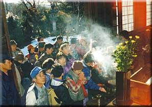 新春上州太田七福神めぐり