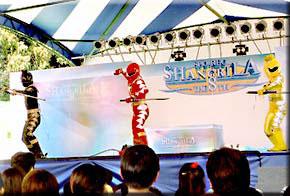 太田スポーツレクリエーション祭