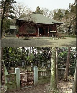 国指定史跡 新田荘遺跡 長楽寺境内